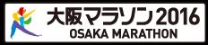 2016_osaka-logo