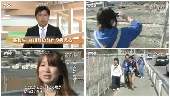 20141102_NHK仙台
